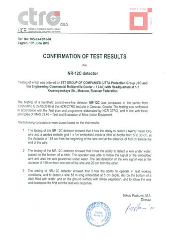 Confirmation of test results for NR-12C detector